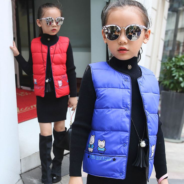 http://babyclothes.fashiongarments.biz/  Kids Warm Vest for Winter Waistcoats Girls Boys Feather Single-breasted Outerwear&Coats Vest Kids Jackets, http://babyclothes.fashiongarments.biz/products/kids-warm-vest-for-winter-waistcoats-girls-boys-feather-single-breasted-outerwearcoats-vest-kids-jackets/, 	  						description:							  							product name: kids warm vest for winter 				 			Product material:cotton 		 			Product color: 8colors as picture		 			Product style:fashion		 			pack…