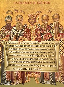 Icon depicting the Emperor Constantine and the bishops of the First Council of Nicea (325) holding the Niceno–Constantinopolitan Creed of 381. http://en.wikipedia.org/wiki/First_Council_of_Nicaea