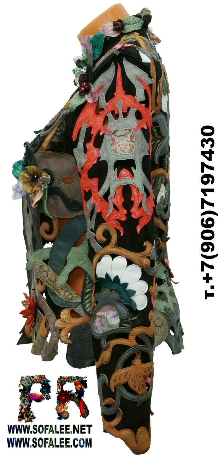 цветочная куртка из кожи с перфорацией 1