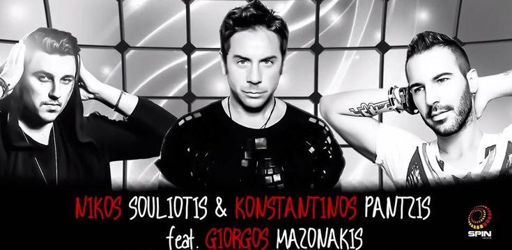 """Γιώργος Μαζωνάκης: Άκουσε το official remix του """"Τέρμα"""" από τον Κωνσταντίνο Παντζή και το Νίκο Σουλιώτη"""