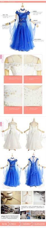 2014 лето новое поступление для взрослых женщин бальные вальс танго платья одна часть современной платье с коротким рукавом белый, принадлежащий категории Бальные танцы и относящийся к Нестандартные товары на сайте AliExpress.com | Alibaba Group