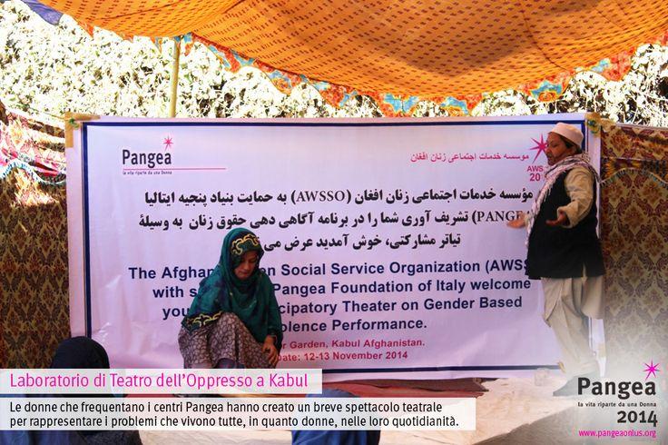Laboratorio di Teatro dell'Oppresso a Kabul / Le donne che frequentano i centri Pangea hanno creato un breve spettacolo teatrale per rappresentare i problemi che vivono tutte, in quanto donne, nelle loro quotidianità.