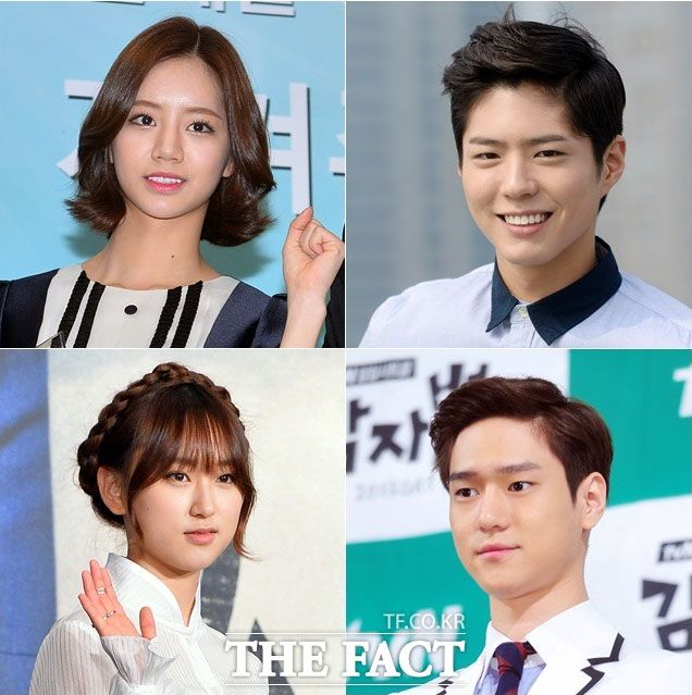 Reply 1988 casting line up is out! | Couch Kimchi