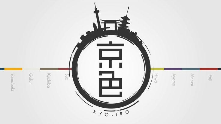 超絶COOOL!! 日本の伝統色を表現したモーショングラフィック【京色】 – Japaaan 日本文化と今をつなぐ