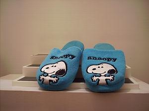 Snoopy Bedroom Slippers