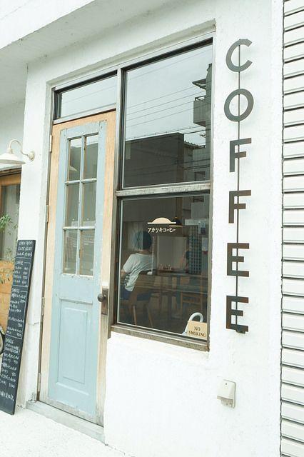 アカツキコーヒー | Flickr
