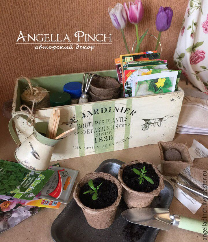 Купить LE JARDINIER - ящик короб для садовых инструментов - салатовый, ящик из дерева, ящик для хранения