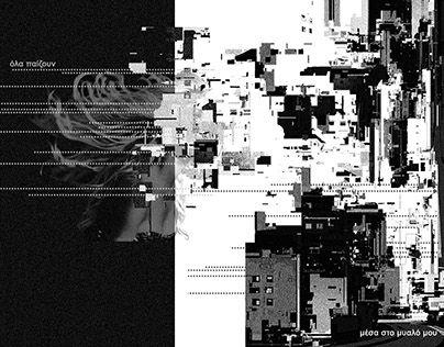 """Check out new work on my @Behance portfolio: """"Eho Mia Zoi."""" http://be.net/gallery/60890773/Eho-Mia-Zoi"""