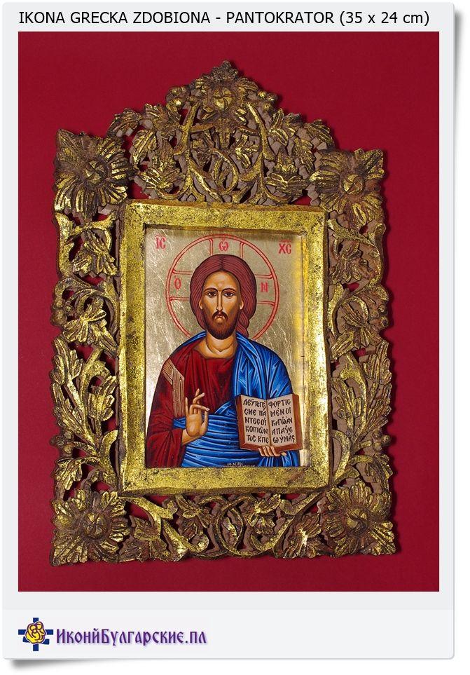 Pantokrator Grecka ikona w drewnianej rzeźbionej ramie