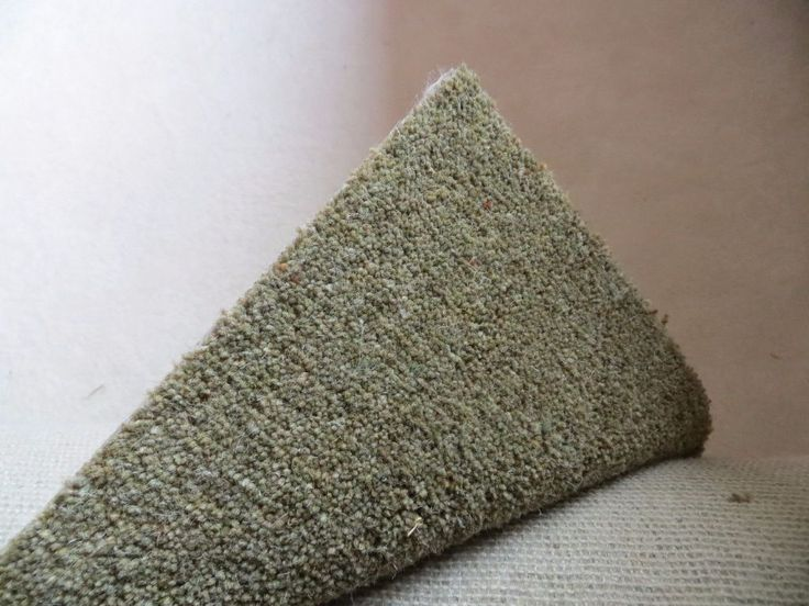 Brand carpet offcut Buy, sale and trade ads - great prices