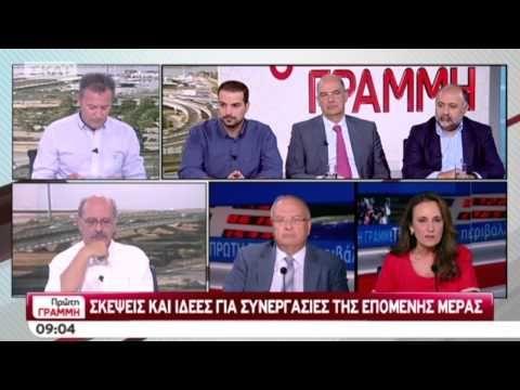 Αλ. Μπαλού: Ισχυρό ΚΚΕ για να σταθεί όρθιος ο λαός (VIDEO) | ΕΡΓΑΤΙΚΗ ΕΞΟΥΣΙΑ