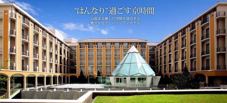 日本中の都ホテル 新・都ホテル