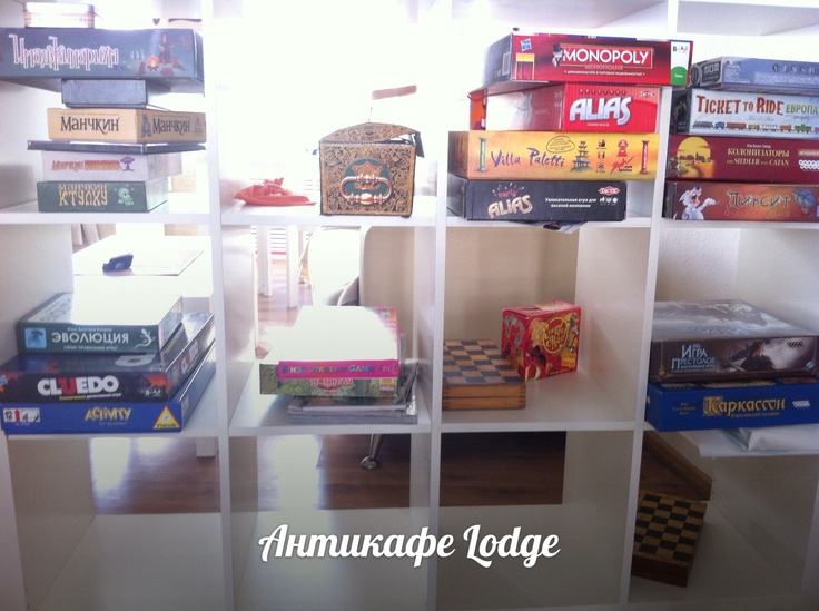 Games in table.