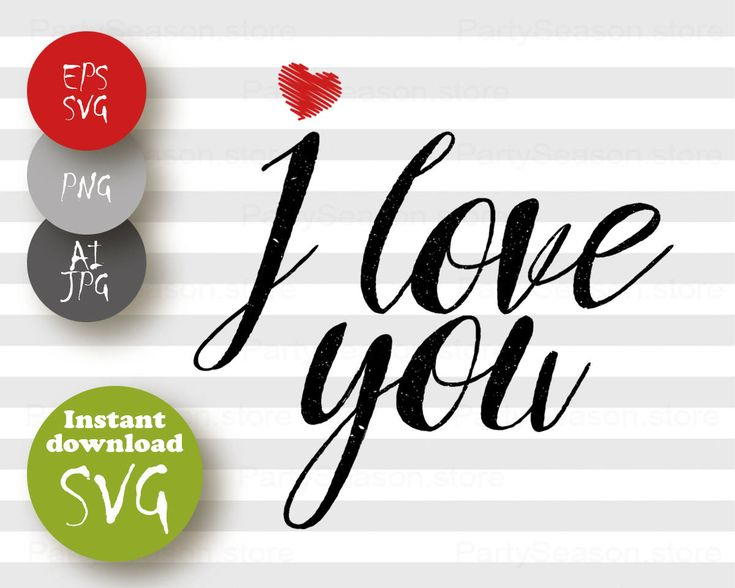 Excited to share the latest addition to my #etsy shop: I love you SVG files Valentines Day SVG file Cut Files Red Heart Svg Love Valentine's Day Silhouette Studio Cricut Svg Jpg Png Eps Pdf Ai http://etsy.me/2DSx1Yl #supplies #pink #cardmakingstationery #gray #svgvecto