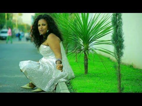 Hot New Ethiopian Music 2014  Emebet Negasi - Min Yishalal
