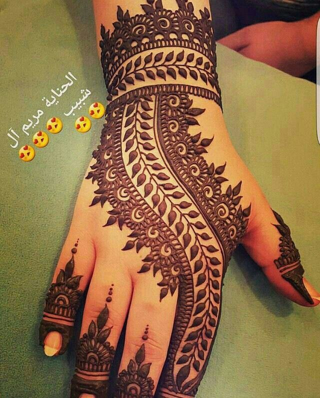 Lovely Henna Designs That Are Easy To Repeat: Cute Henna Designs (for Girls)