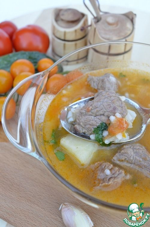 "Суп ""Харчо"" - кулинарный рецепт"