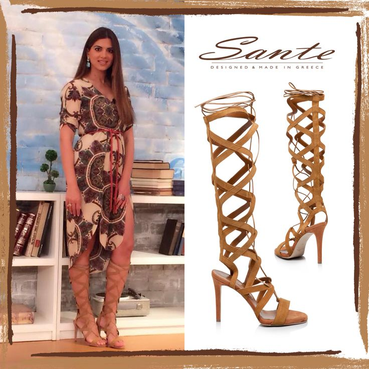 Stamatina Tsimtsili in SANTE Gladiator Sandals ‪#‎santeSS15‬ at Happy Day Alpha TV ‪#‎SanteLovers‬ Shop NOW: www.santeshoes.com