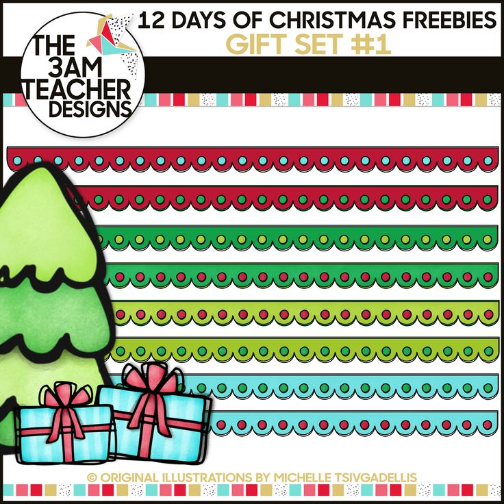 12 Days of Christmas Freebies: Free Holiday Clipart Day #1 is now up!! Have a happy holiday!!