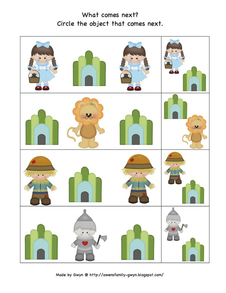 17 images about book the wonderful wizard of oz on pinterest wizard of oz games character. Black Bedroom Furniture Sets. Home Design Ideas