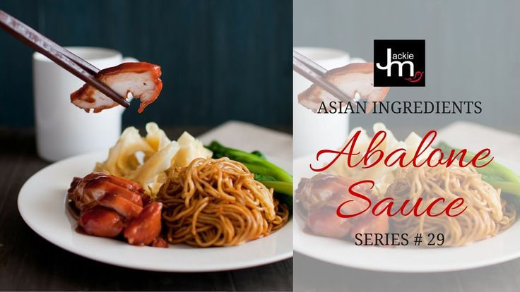Abalone Sauce with Wantan Noodles (Asian Ingredient Series #29 LIVE)