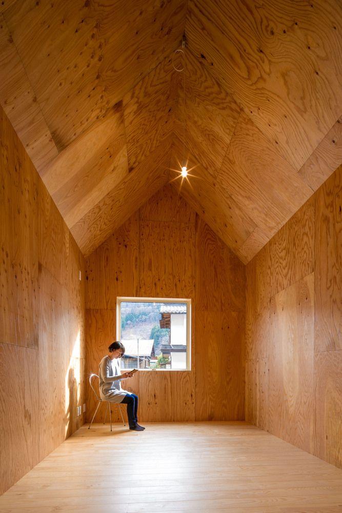 Cedar House, Pine House / S PLUS ONE architecture – nowoczesna STODOŁA | wnętrza…