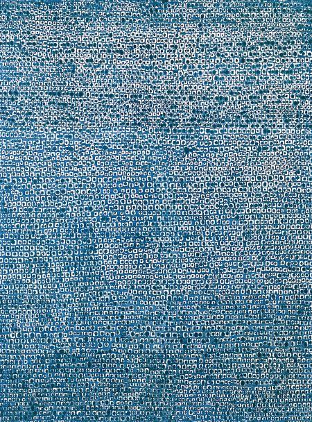 """김환기 (Kim Whan-ki). Where, in What Form, Shall We Meet Again? (1970). Abstract pointillist painting. The title comes from a verse in Kim Kwang-sup's poem """"In the Evening."""""""