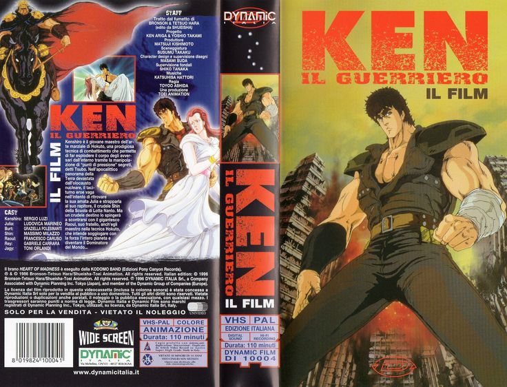 Ken il guerriero, il film (Fist of the North Star, the movie, 1986) Vhs cover Ita Front (2975x2274)