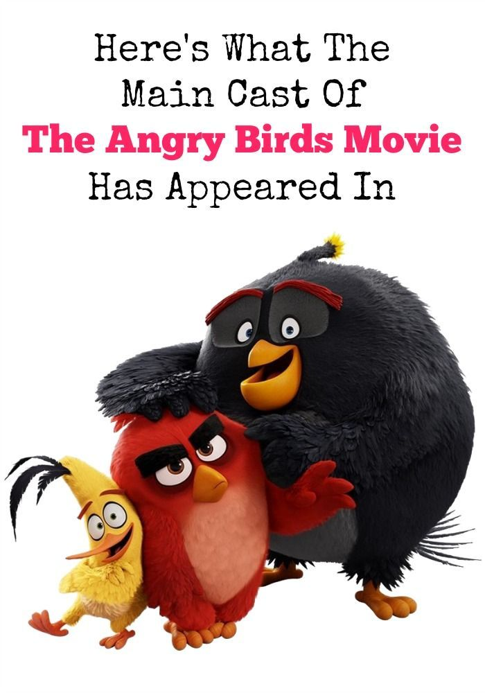 The Angry Birds movie cast is super talented, but it's harder sometimes to know them by their voice alone! You may remember some of them from the little movies Frozen, Inside Out and Shrek The Third. The Angry Birds movie cast voice actors are not new to the world of movies at all! I bet you'll recognize more than a few of these movies. Click now to find out more!