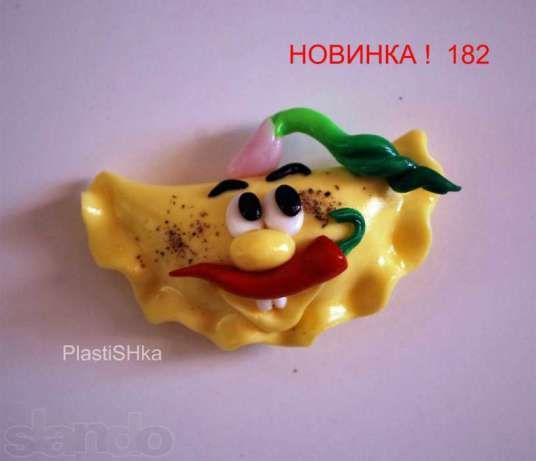 Украинские вареники - магниты на холодильник Украина Київ - зображення 3