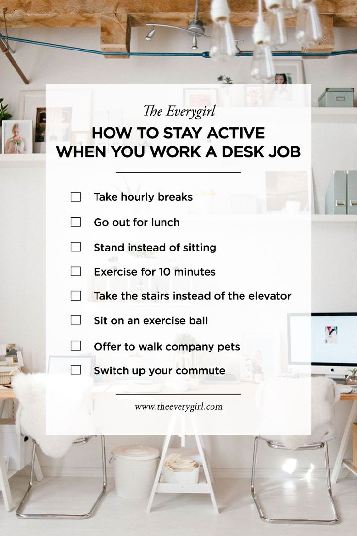 8 Ways to Stay Active If You Sit at Your Desk All Day #theeverygirl