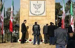 Teheran onora con un monumento i soldati ebrei caduti per l'Iran