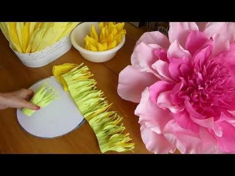 ЭУСТОМА ИЗ БУМАГИ I Большие цветы своими руками I Мастер-класс от Анны Цветковой (6) - YouTube