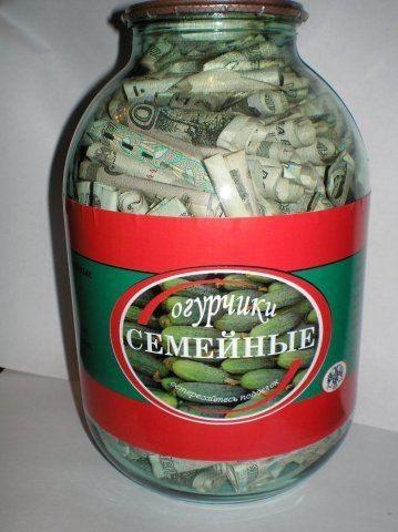 подарок на свадьбу оригинальный фото | Photo-Bonus.ru