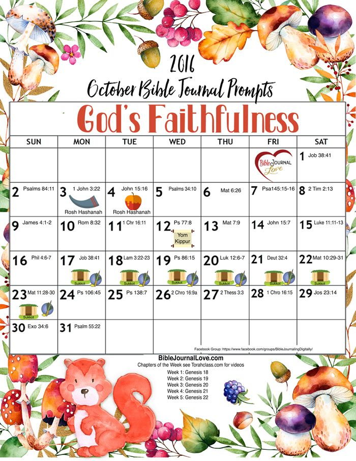 FREE PRINTABLE This month we are focusing on God's Faithfulness.Read, copy and journal about trustBible verses. Includes Fall Bible Holidays: RoshHashanah, Yom Kippur and Sukkot.Download the Printable PDF at the bottom of this page. How it Works Pray, ask God for guidance Read the verse(s) (out loud and silent) Observe: What does it say to you? Journal …Read more...