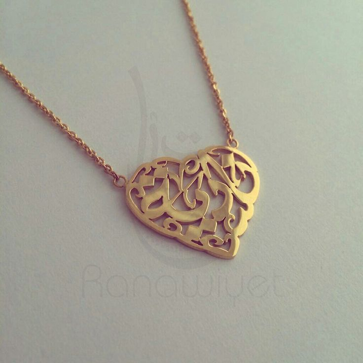 Best arabic calligraphy jewelry images on pinterest