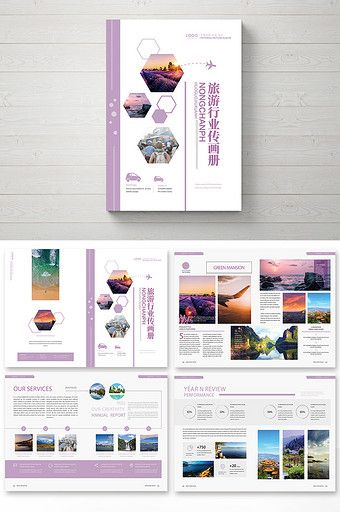 Fresh and elegant tourism industry Brochure#pikbest#templates