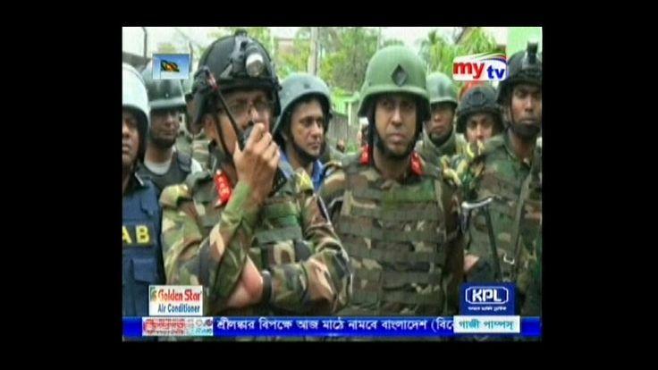 Morning TV Bangladeshi Newspapers 2017 March 28 Today Bangladesh News Update
