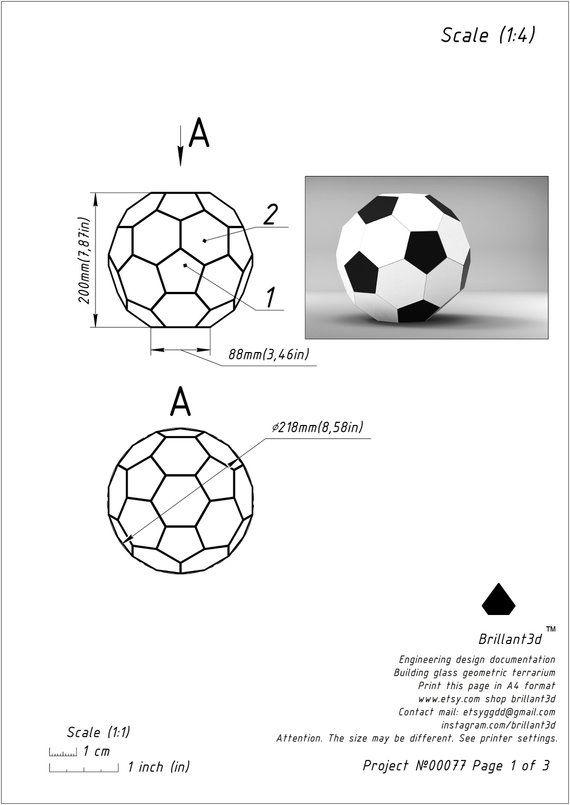 Printable Pattern Fifa 2018 Glass Soccer Ball Terrarium Etsy Geometric Printable Patterns Geometric Terrarium
