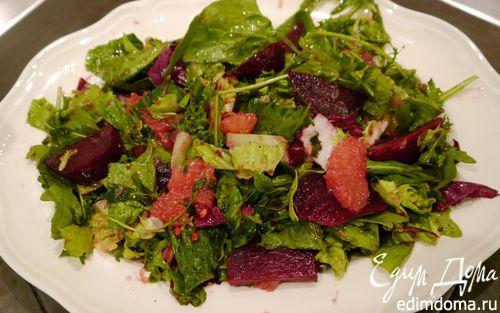 Свежий салат с грейпфрутом, свеклой и руколой      Кулинарные рецепты от «Едим дома!»