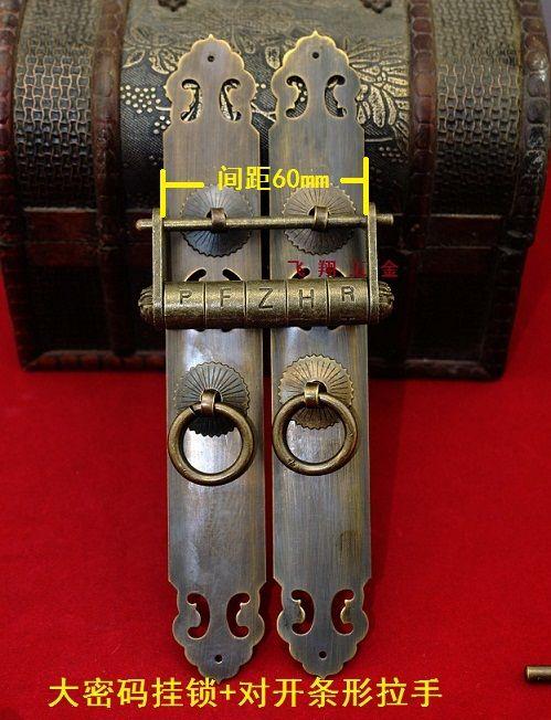 2015 Nieuwe Aanbieding Knoppen Handles Keukenkasten gratis Verzending Chinese Antieke Meubels Handvat + Lock Teller in Naam van het product: grote koperen deurklinkGrootte: 201mm* 30mmTotale breedte* lengteMateriaal: messingKleur: br van handgrepen en knoppen op AliExpress.com | Alibaba Groep