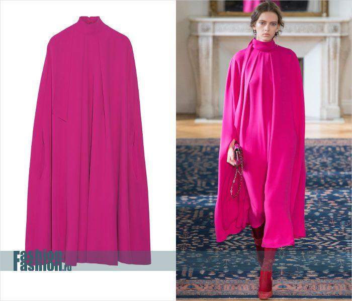 Платье-кейп цвета фуксии от Valentino