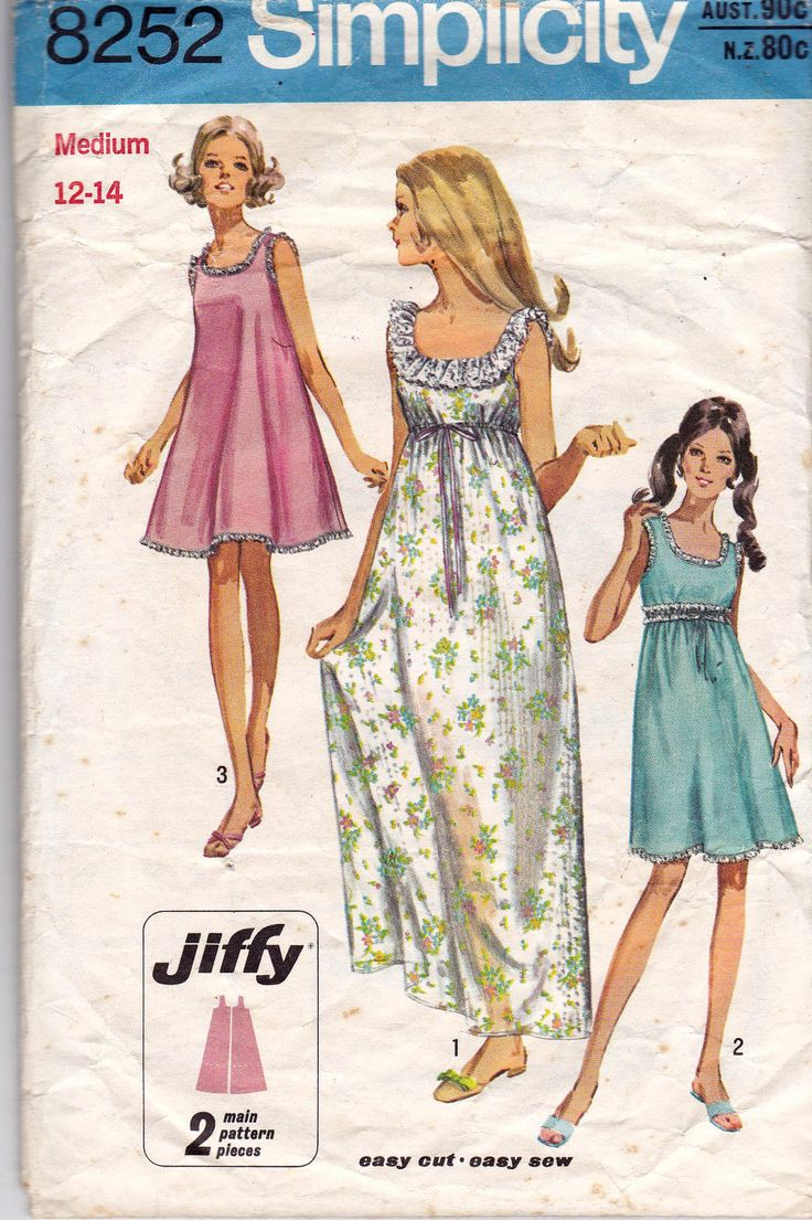 70s Vintage Sewing Pattern  Simplicity 8252 Nightgown