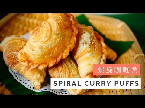 SPIRAL CURRY PUFFS (KARIPAP PUSING 螺旋咖喱角): 14 Steps (with Pictures)