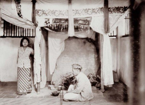 Batutulis inscription, Bogor