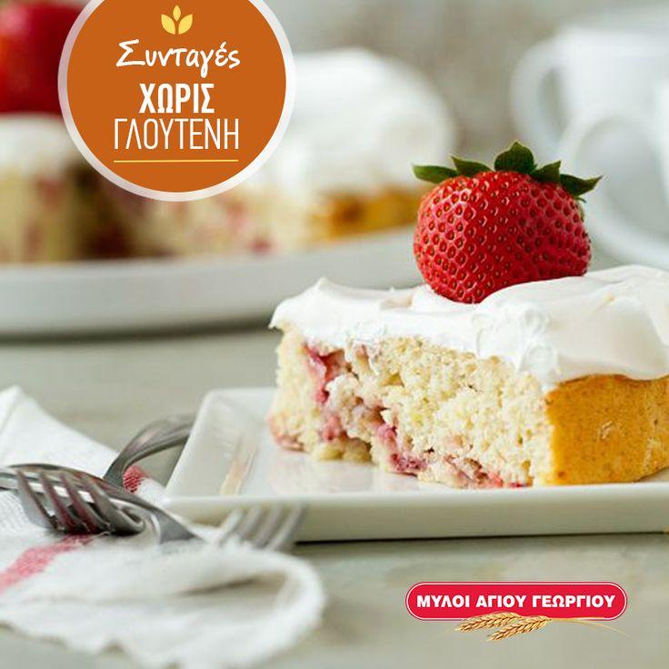 Με το αλεύρι χωρίς γλουτένη για όλες τις χρήσεις των Μύλων Αγίου Γεωργίου φτάνουμε και μέχρι την Αμερική! Φτιάχνουμε αμερικάνικο shortcake με φράουλες, φέρνοντας μια ανάσα από καλοκαίρι στο φθινόπωρο μας! #glutenfree #dessert #shortcake