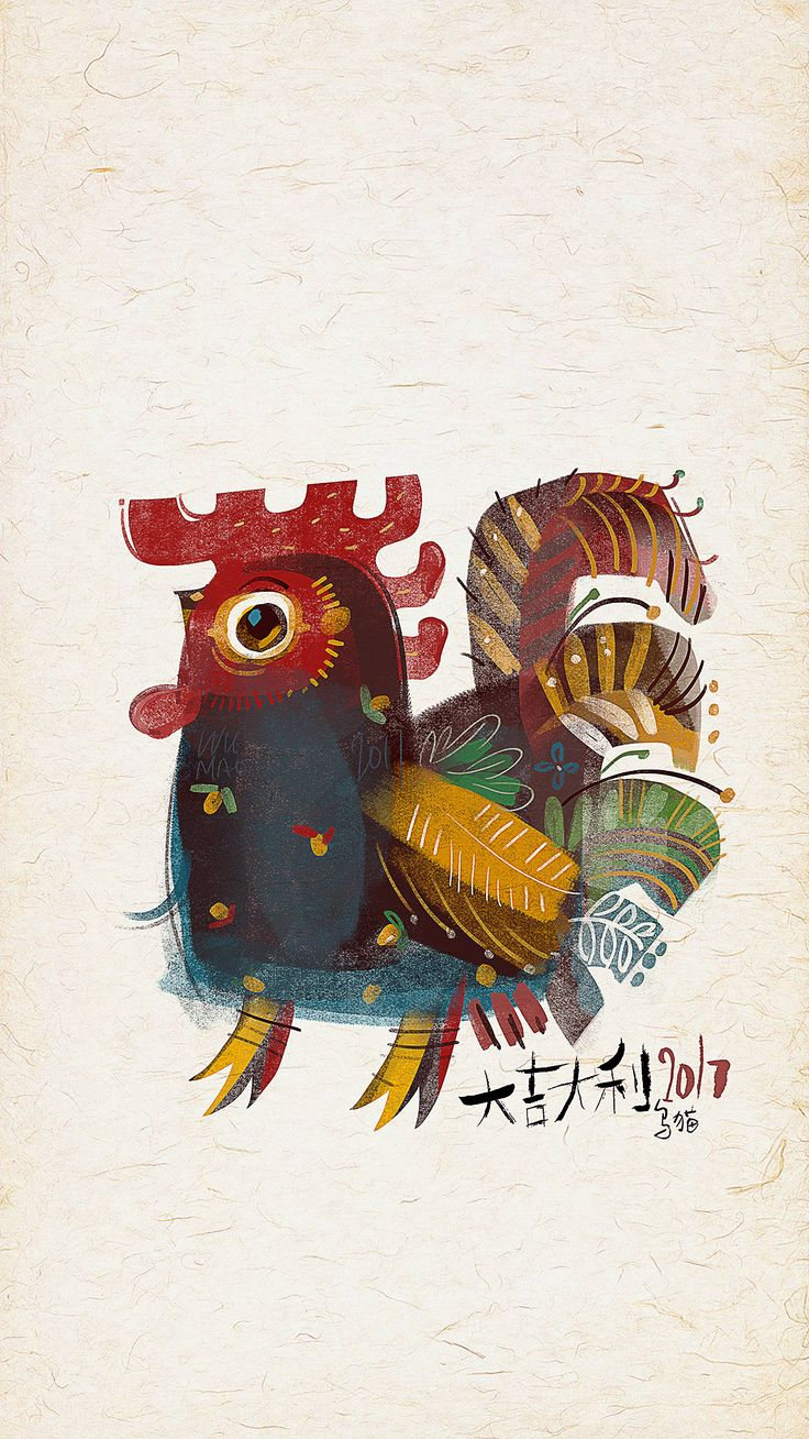Happy Chinese New Year on Behance
