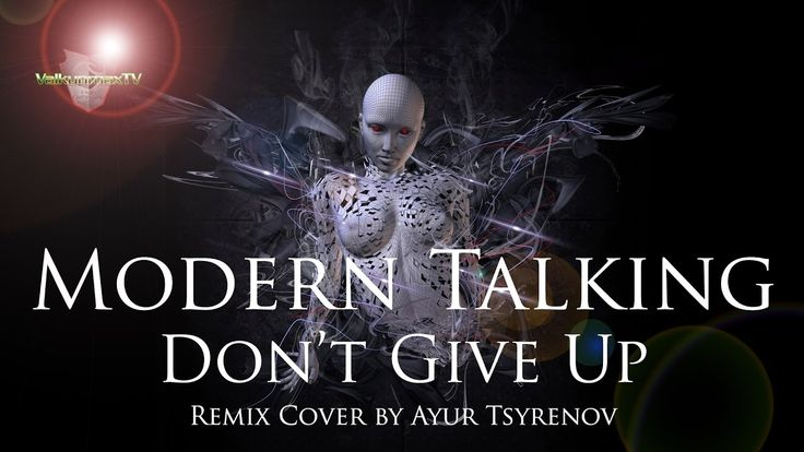 Modern Talking - Don´t Give Up - Remix Cover by Ayur Tsyrenov