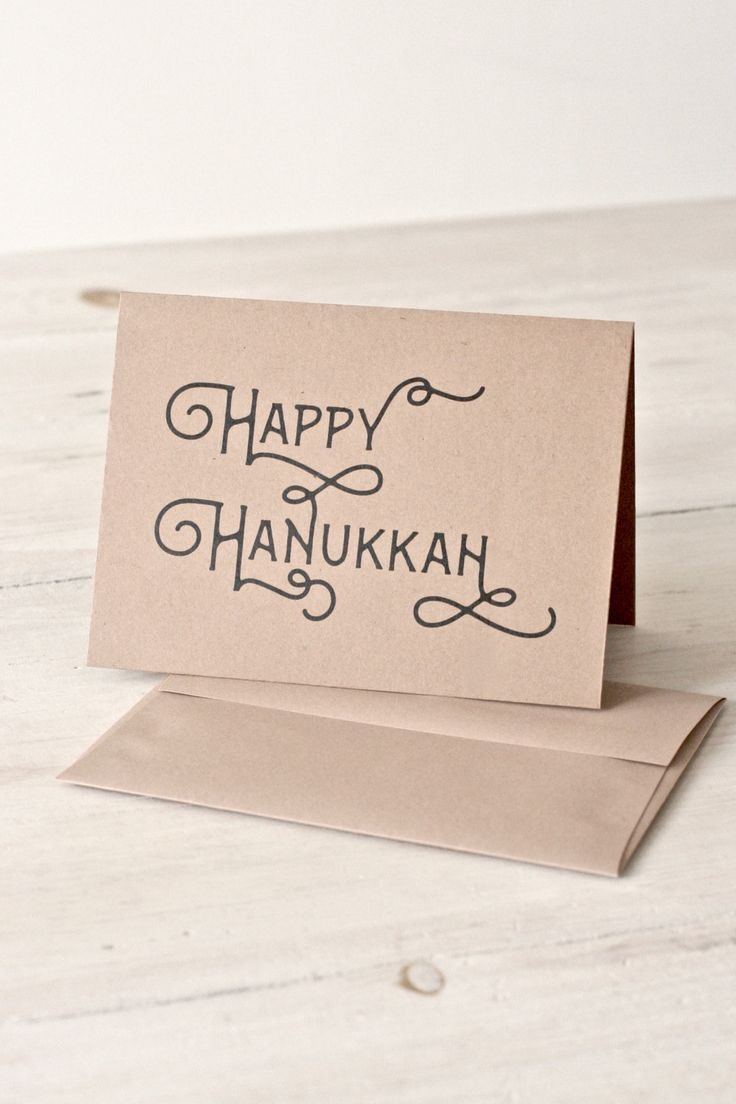 25 Best Fundraising Images On Pinterest Hanukkah Cards Holiday