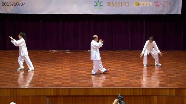 Cheng Wing Kwong Wu Style Tai Chi Chuan Performance - TAI CHI CROSSROADS BLOG: taichicrossroads.blogspot.com - #TaiChi #Taijiquan